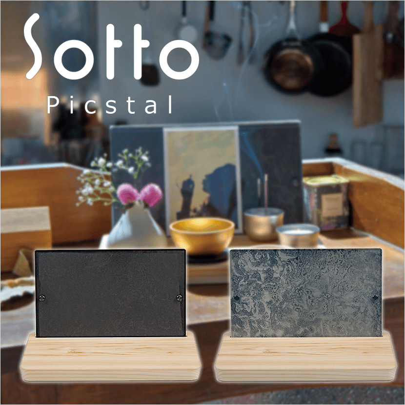 sotto Picstal
