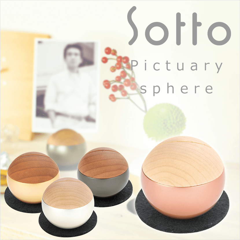 sotto Pictuary sphere