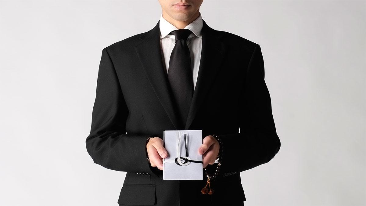 【2021年版】知っておきたい!香典の金額(相場)・入れ方・渡し方・香典袋の書き方・包み方