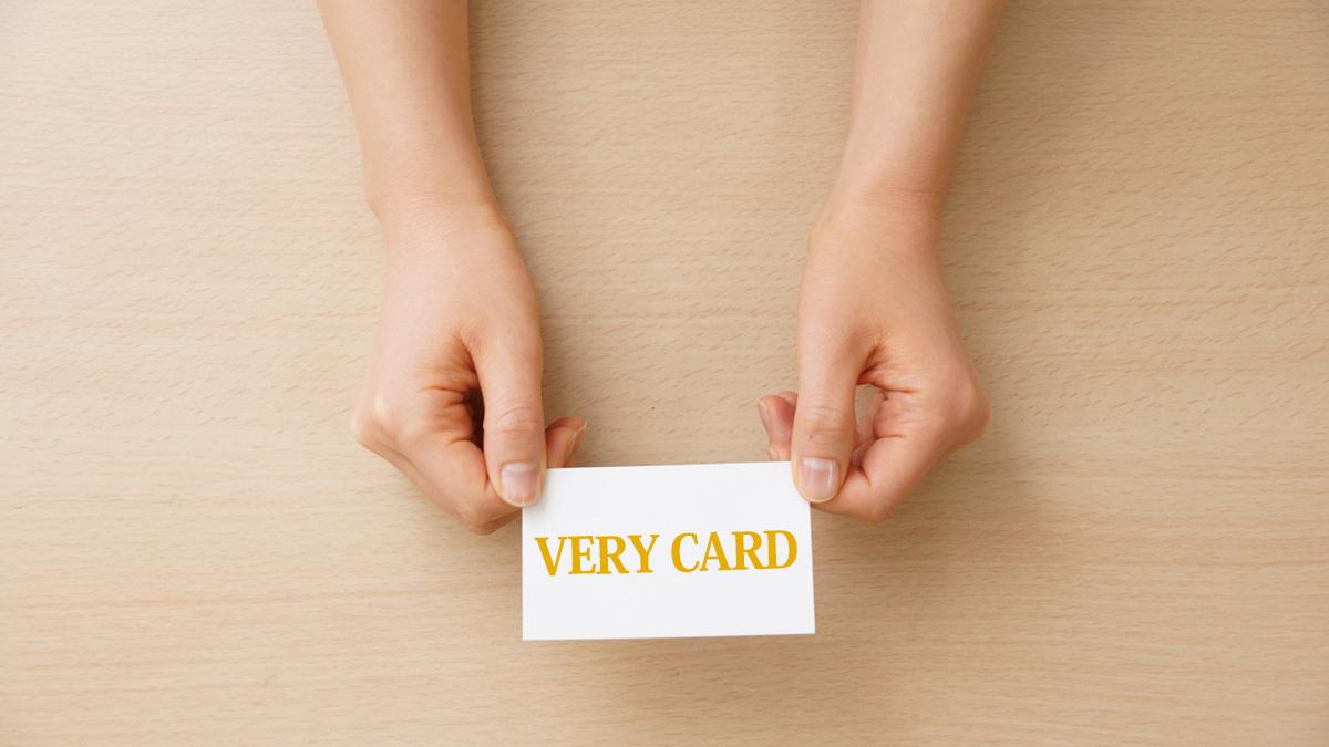 格安弔電で評判!VERY CARDの特徴と使い方、文例