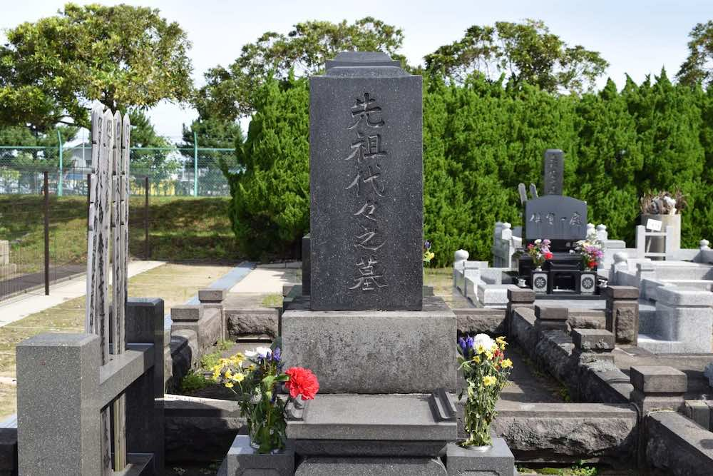 墓石 お墓