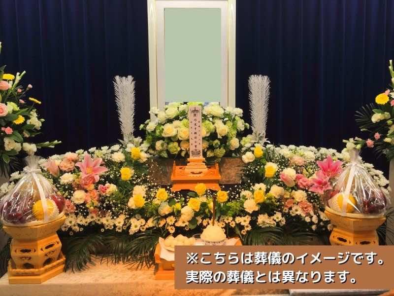葬儀のイメージ
