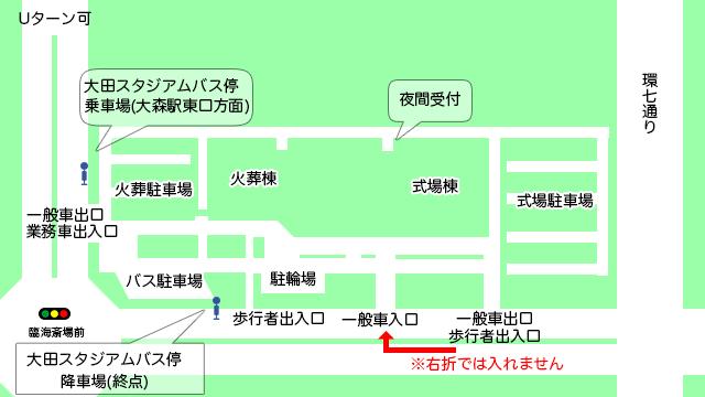臨海斎場構内図