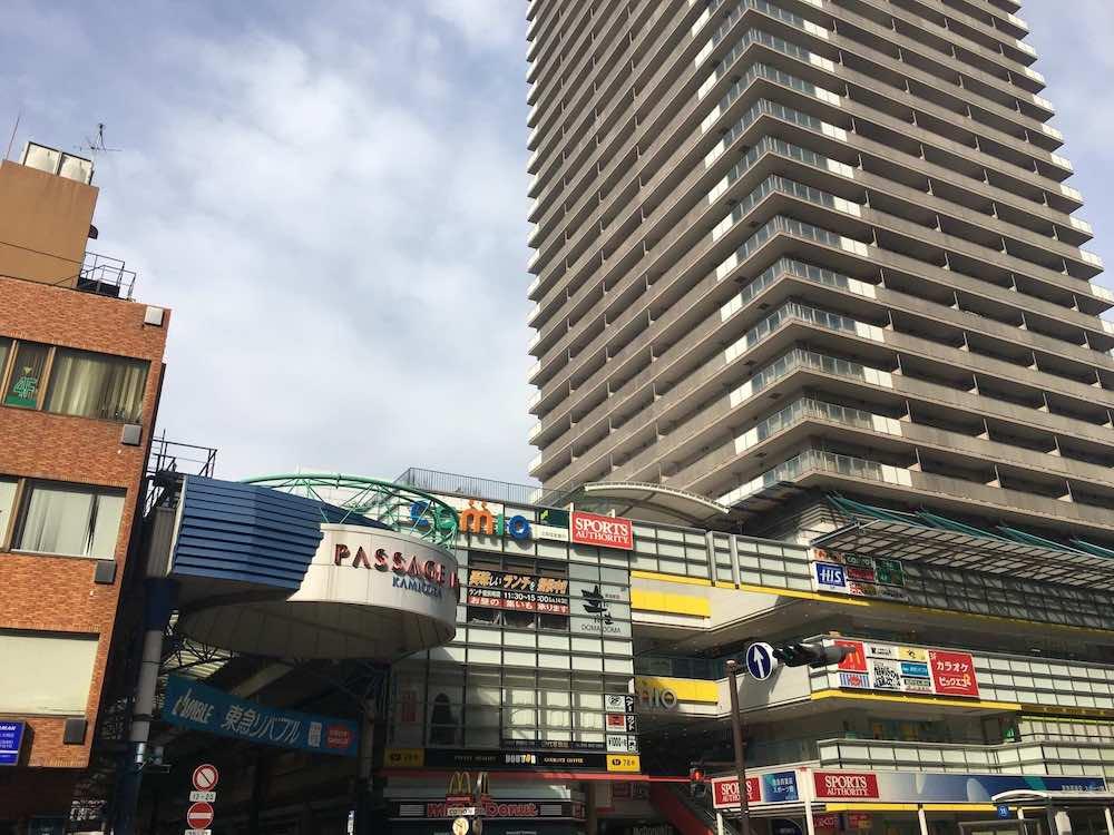 横浜 港南区